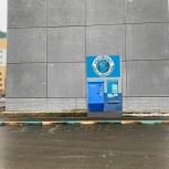 Установка аппаратов по разливу воды, Челябинск