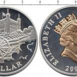 Монета юбилейная с пушками 50-летие коронации, Челябинск