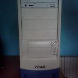 Системный блок Pentium IV 2,7ггц, Челябинск