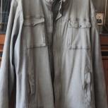 Мужская куртка большого размера, демисезон, Челябинск