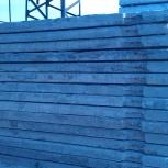 Плиты ПДН-14, бывшие в употребления, Челябинск