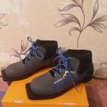 Лыжные ботинки, Челябинск
