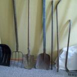 Садовый инвентарь ( лопаты,грабли,Вилы), Челябинск