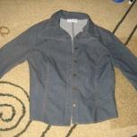 Джинсовая рубашка, Челябинск