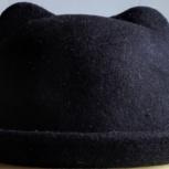 Шляпа Котелок с Ушками Черная, Челябинск