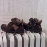 Ботинки для мальчика, Челябинск