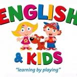 Английский для детей, Челябинск