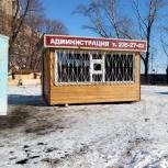Павильон, Челябинск