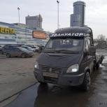 Эвакуатор услуги эвакуатора город область регион, Челябинск