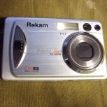 """Фотоаппарат   """"Rekam Presto-SL4 Slim""""    Канада, Челябинск"""