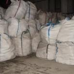 Отходы полипропилена ( мешки ПП Биг беги МКР) в большом объеме, Челябинск