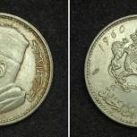 Монета Марокко 1 дирхам 1960г серебряная, Челябинск