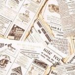 Декор Дельта Керамика Newspapers D3 20x30, Челябинск