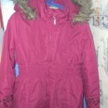 Куртка 122 см, Челябинск