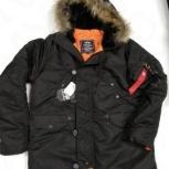 куплю куртку-аляску альфа., Челябинск