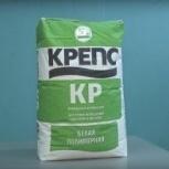 Шпатлевка полимерная по низкой цене в Челябинске, Челябинск