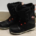 Ботинки для сноуборда USD PRO GUN, Челябинск
