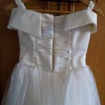 Праздничное платье, Челябинск