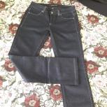джинсы женские, Челябинск