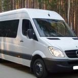 Пассажирские перевозки. Микроавтобус на заказ, Челябинск