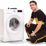 Профессиональный ремонт стиральных машин за 1 день, Челябинск