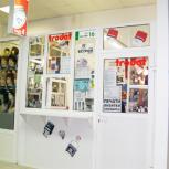 Продажа бизнеса Печати и Штампы, Челябинск