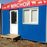 Торговый павильон,киоск,бытовка, Челябинск