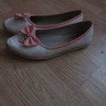 Туфли кожа  34 р-р, Челябинск