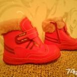 Ботинки для девочки, Челябинск
