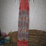 Шикарный сарафан в пол, Челябинск