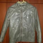 Куртка для мальчика Acoola, Челябинск