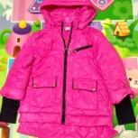 куртка 135-145, Челябинск