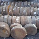 Куплю металл паковку, круги, штамповки, Челябинск
