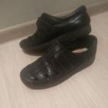 Туфли Юничел на вторую обувь. Размер 36, Челябинск