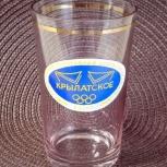 Стакан олимпиада 1980 крылатское в.Ц.С.П.С, Челябинск