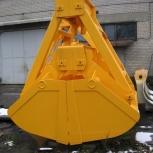 Грейфер V- 5,3 куб. м. канатный, Челябинск