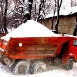Вывоз снега, мусора. Аренда. Доставка. Услуги самосвалов 5-30т, Челябинск