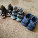 Обувь 19-20размера, Челябинск