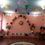 Гелиевые шары, Челябинск