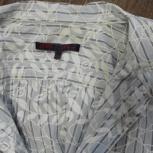 Рубашка Les Copains Jeans Италия, Челябинск