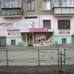 Продам помещение 200 кв. м., Челябинск