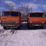 вывоз, Челябинск