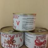 Мясо осьминого в собственном соку и, Челябинск
