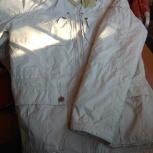Куртка Outventure (Канада), Челябинск