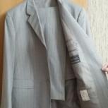Новый мужской костюм, Челябинск