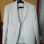 Продам белый пиджак, Челябинск