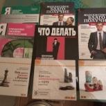 """книги и DVD-диски по теме """"Как управлять финансами"""", Челябинск"""