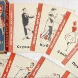 Винил Мини Потанцуем друзья 10 пластинок 1960 год, Челябинск