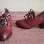 Продам туфли для девочки размер 34, Челябинск