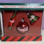 Набор Елочных игрушек Кока Кола/Coca-cola 2019, Челябинск